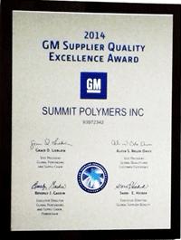 GM Award