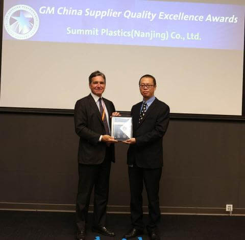GM China 2018 Supplier Quality Excellence Award